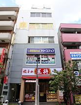 平井鍼灸院外観イメージ