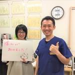 江戸川区にお住まいのA.F様 頭痛、蕁麻疹